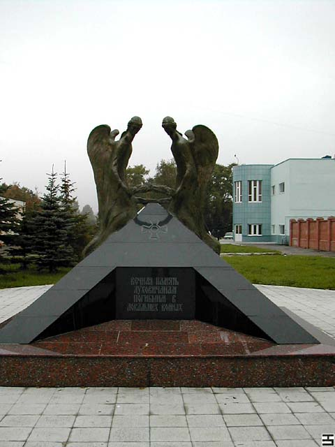 Памятник с ангелом Зарайск Эконом памятник Купола Медведково